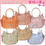 samantha-bag-150