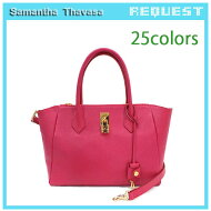 samantha-bag-208