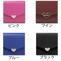 ポールスミス財布メンズレディースPaulSmithラブレター3キーケース全4色PWU927送料無料代引き料有料消費税込
