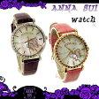 アナスイ 時計 腕時計 アクセサリー 送料無料 マザーオブ パール 文字盤腕時計 全2色 ウォッチ 箱付き