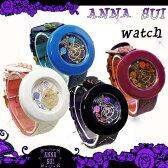 アナスイ Anna Sui アナスイ バタフライモチーフ ツートーン 腕時計 全4色