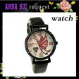 アナスイ Anna Sui 時計 アクセサリー マザーオブパール バタフライ ウォッチ 腕時計 ギフト annasui