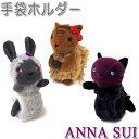 【リクエスト販売】Special Price!!送料無料・消費税込アナスイ ANNA SUI アクセサリー ブレス...