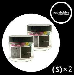 送料・消費税込み!パパブブレ papabubble キャンディー S瓶(小)×選べる2点セット フルーツMIX...