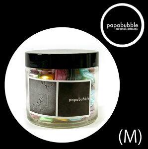 パパブブレ papabubble キャンディー M瓶(大)×選べる1点 フルーツミックス ラブミックス モーリス ホワイトデーミックス スイーツ 飴