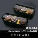 ブルガリ チョコレート 宝石のような美しい ブランド チョコ