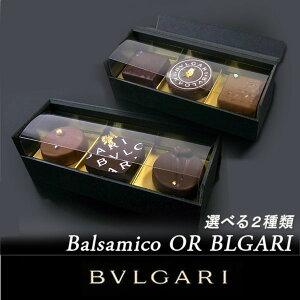 送料・代引手数料・消費税込み!ブルガリ チョコレート 宝石のような美しい ブランド チョコブ...