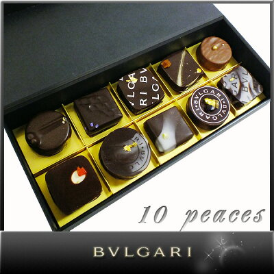 【BVLGARI】送料・代引手数料・消費税込み!ブルガリ チョコレート BVLGARI ブルガリ チョコレ...