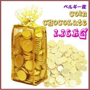 【即日発送/送料無料】Special Price!!送料無料・消費税込ベルギー チョコレート コインチョコ...
