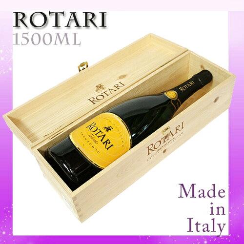 ロータリ ROTARI タレント ブリュット マグナム 発泡性ワイン 1500ml イタリア産 アルコール13-14...