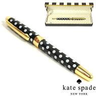 ケイトスペードKateSpadeブラックドットボールペン送料無料代引き料有料消費税込