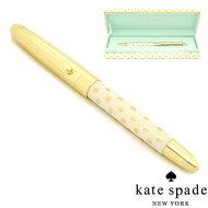 ケイトスペードKateSpadeゴールドドットボールペン文具ブラックボールペン送料無料代引き料有料消費税込