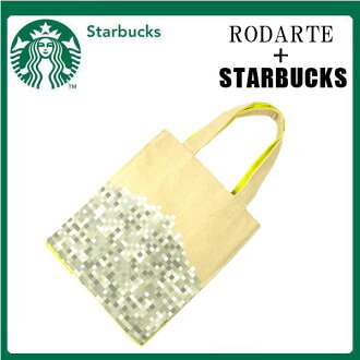 星巴克袋回星巴克 RODARTE + 星巴克午餐手提包袋 — — 允許