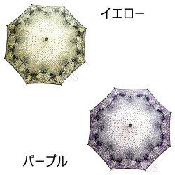 アナスイANNASUI裾レース雨傘全2色