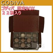 ゴディバ チョコレート ボックス スイーツ バレンタイン