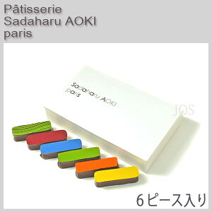 Special Price!!送料無料・代引き料有料・消費税込Pâtisserie Sadaharu AOKI paris パテ...