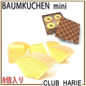 クラブハリエ バームクーヘン バウムクーヘン