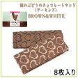 銀のぶどうのチョコレートサンド(アーモンド) BROWN&WHITE 8枚入り 洋菓子 スイーツ お菓子 代引き料有料 消費税込