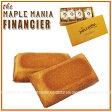 メープルマニア メイプルマニア The MAPLE MANIA フィナンシェ 6個 焼菓子 送料無料 代引き料有料 消費税込