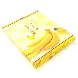 東京バナナのチョコ大福30粒入り洋菓子スイーツお菓子送料無料代引き料有料消費税込