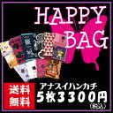 ハッピーバッグ 福袋 アナスイ ANNASUI ハンカチ セット HAPPY BAG 5枚セット お楽しみ ハンカチ 福袋 レディース 数量限定 期間限定 ホワイトデー レビュー おまけ
