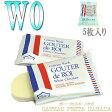 ガトーフェスタハラダ ラスク 5枚入り WO 1袋 グーテデロワ ホワイトチョコレート簡易袋 送料別 代引き料有料 消費税込