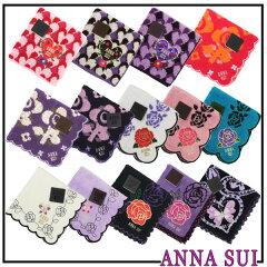 アナスイ Anna Sui タオルハンカチ ハンドタオル タオル ハンカチ 全14種類
