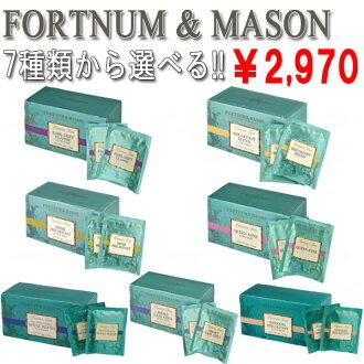 能從*25袋fotonamu&梅夷損失FORTNUM&MASON茶袋紅茶茶葉子2g的7種中選的1種貨到付款收費含消費稅