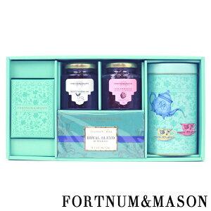 セット商品 フォートナム&メイソン FORTNUM & MASON 紅茶・ジャム・焼き菓子詰合せ 紅茶 茶葉 + 国産あられ2袋