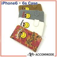 アコモデAccommodeHandsomesmileハンサムスマイルiPhone6・6sケースアイフォーンケース全4色送料別代引き料有料消費税込