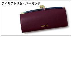 ポールスミス財布メンズレディースPaulSmithフラワーポイントがま口長財布全5色