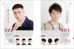 メンズヘアカタログ男髪セレクション2021SUMMER