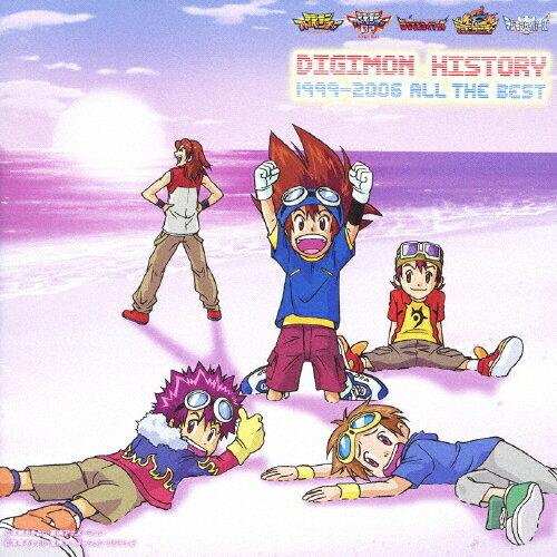 アニメソング, アニメタイトル・た行 DIGIMON HISTORY 1999-2006 ALL THE BESTTVCDA