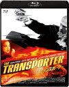 トランスポーター1 Blu-ray スペシャル・プライス/ジェイスン・ステイサム