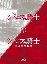「シドニアの騎士」「シドニアの騎士 第九惑星戦役」Blu-ray BOX/アニメーション
