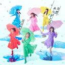 失恋、ありがとう(通常盤/TYPE-B)/AKB48[CD+...
