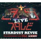 【送料無料】STARDUST REVUE 35th Anniversary Tour「スタ☆レビ」/STARDUST REVUE[CD]【返品種別A】