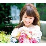 【送料無料】Smile...□/安倍なつみ[CD+DVD]【返品種別A】