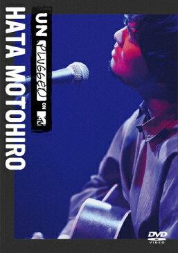 【送料無料】MTV Unplugged:Hata Motohiro【DVD】/秦 基博[DVD]【返品種別A】