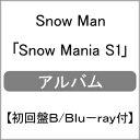 【送料無料】[限定盤][先着特典付]Snow Mania S1(初回盤B)【CD+Blu-ray】/Snow Man[CD+Blu-ray]【返品種別A】・・・