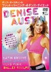 デニス・オースティンのファット・バーニング・4ダンス・ダイエット/デニス・オースティン[DVD]【返品種別A】