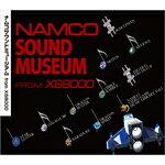 CD, ゲームミュージック  from X68000CDA