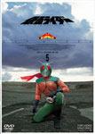 【送料無料】仮面ライダー スカイライダー VOL.5/特撮(映像)[DVD]【返品種別A】