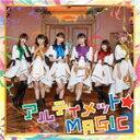 アルティメット☆MAGIC(DVD付)/i☆Ris[CD+DVD]【返品種別A】