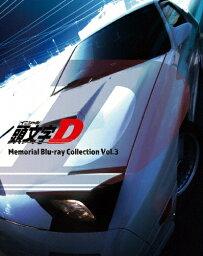 頭文字D Memorial Blu-ray Collection Vol.3/アニメーション