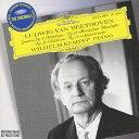 ベートーヴェン:4大ソナタ《悲愴》《月光》《ワルトシュタイン》《熱情》/ケンプ(ヴィルヘルム)[CD]【返品種別A】