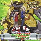 Evolution&Digixros/和田光司,谷本貴義,宮崎歩[CD]【返品種別A】