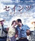 【送料無料】セインツ —約束の果て—/ルーニー・マーラ[Blu-ray]【返品種別A】