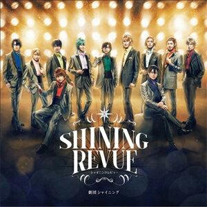 サウンドトラック, ミュージカル  from SHINING REVUECDA