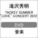 "【送料無料】TACKEY SUMMER ""LOVE"